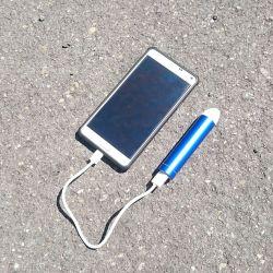 Mini Batterie de secours - 2600 mAh